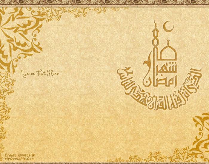 Design your own names of Beautiful Ramzan