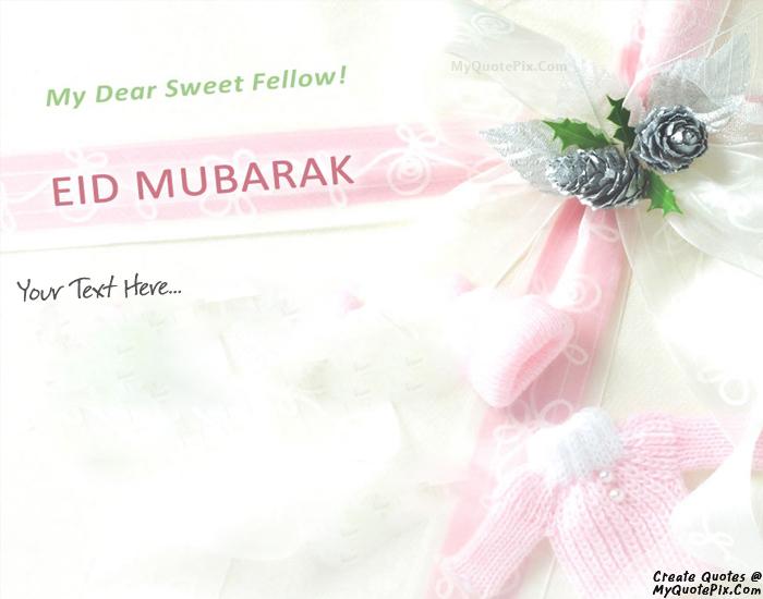 Design your own names of Eid Mubarak Cards 2015