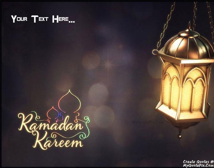 Design your own names of Ramadan Kareem Mubarak 2015