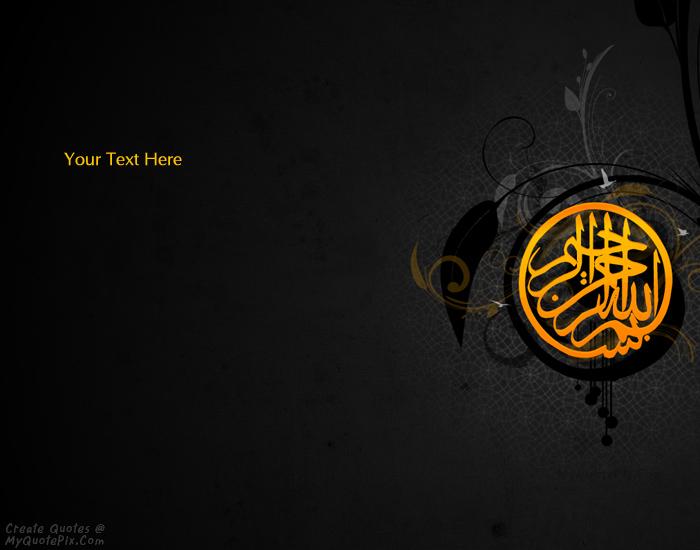Design your own names of Ramzan Saying