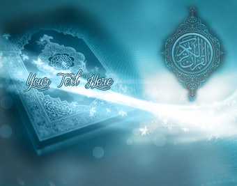 The Holy QURAN quote pictures